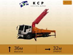 KCP 38RX170, 2013