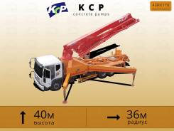 KCP 42RX170, 2013