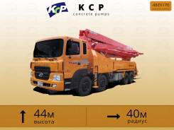 KCP 48ZX170, 2013