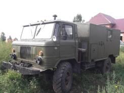 ГАЗ 66-05, 1981