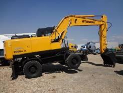 Hyundai R200W-7, 2008