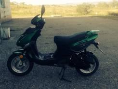 Racer lupus 2014, 2014