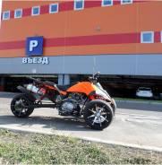 ATV 200cc, 2012