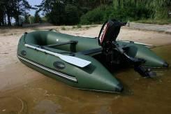 Лодка пвх Barg 300 новая в упаковке . Скидка 20% пр-во Россия
