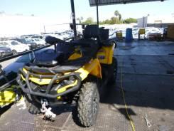 BRP Can-Am Outlander Max XT 650, 2014