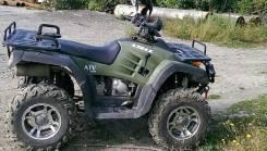 STELS ATV 300, 2013