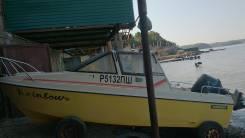 Nissan Boat SCR 17