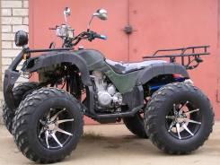 Honda TRX ATV-250, 2019