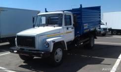 ГАЗ 35071, 2014