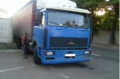 МАЗ 5433 сцепка продам или обменяю, 2003
