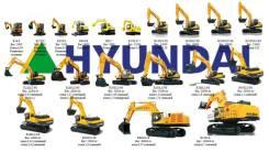 Hyundai HL780-9, 2014