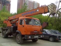 Клинцы КС-35719-1, 2004