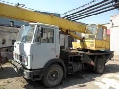Углич КС-3577-3, 1994