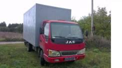 Jac HFC1045K, 2010