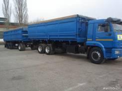 камаз 68902F, 2011