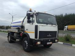 МАЗ ТКМ 632, 2013