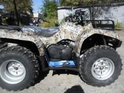 HSUN ATV400-4, 2014