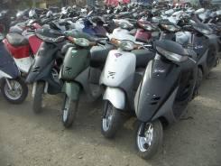 Honda Dio, 2002