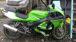 Kawasaki Ninja ZX 7R, 2001