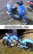 Урал М-67 и Racer QT-9c, 2014