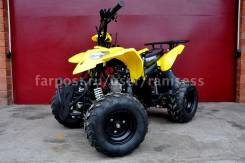 Jet Rider BS-ATV 110cc Kid, 2014