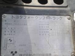 Toyota 7FG15, 2001