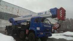 Галичанин КС-65713-5, 2011