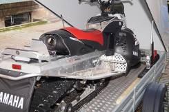 Yamaha Nytro, 2010