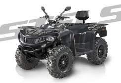 Stels ATV 600GT, 2014