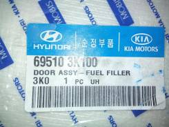 Лючок топливного бака. Hyundai NF, NF