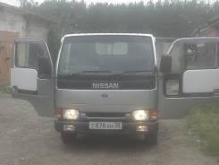 Nissan Atlas, 2006