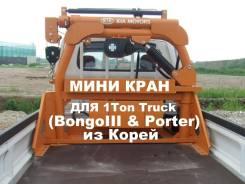 min crane 1ton for Porter, BongoIII, 2014