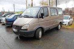 ГАЗ 2217, 2010