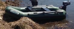 Лодка ПВХ Limus 2.85 с мотором Yamaha 2 л. с.