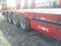 CIMC, 2014