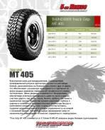 Thunderer Trac Grip MT 405, 235/85R16