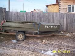 Лодка с мотором+прицеп