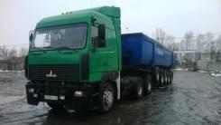 МАЗ 6430А8-320 и п/пр ТОНАР 95231, 2008