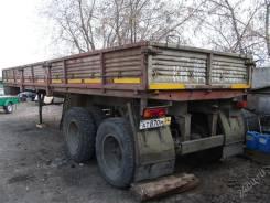 ОдАЗ 9370, 1997