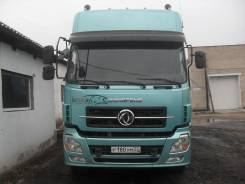 Dongfeng, 2013