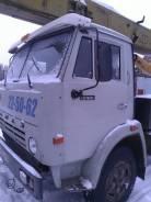 Галичанин КС-4572А, 1995