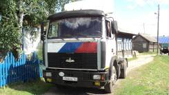МАЗ 543240, 2003