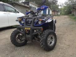 GB ATV 150cc, 2014