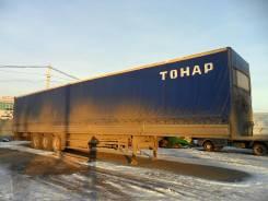 Тонар 974611, 2012