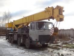 Камышин КС-6476, 2001