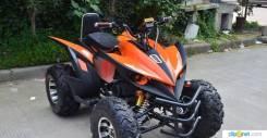 ATV Motocross 125, 2014