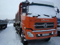 Dongfeng, 2010