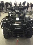 Lianhai ATV 700, 2014