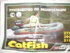 "Надувная лодка ""Catfish"" с мотором"