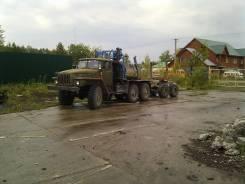 Урал, 1980